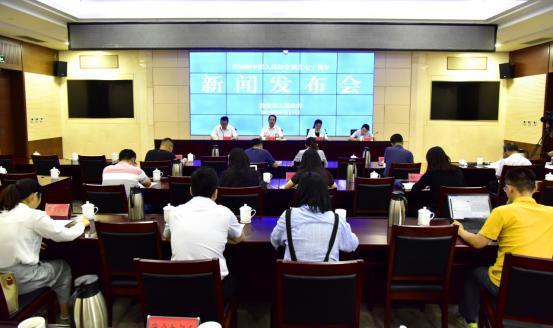 淮安市召开庆祝新中国人民防空创立70周年新闻发布会