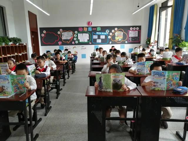 书香校园,浸润人生——华阳小学:和好书交朋友 你我同行