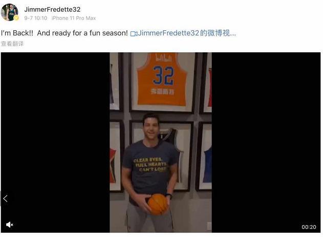 重磅!弗雷戴特自宣重返上海男篮 寂寞大神新赛季再战CBA【www.smxdc.net】