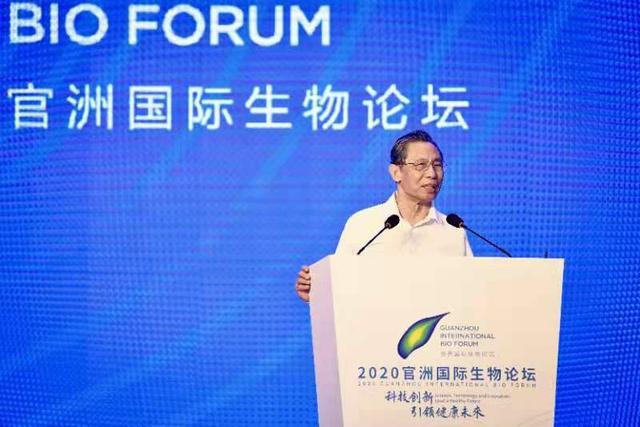钟南山:辉瑞疫苗能阻止90%感染,中国疫苗也在差不多水平