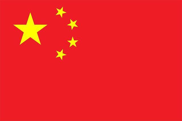 亚太,亚洲地区东部地区的通称,包含中华共和国、日本、北朝鲜和