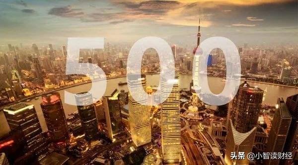 2020年我国发售公司市值500强总榜