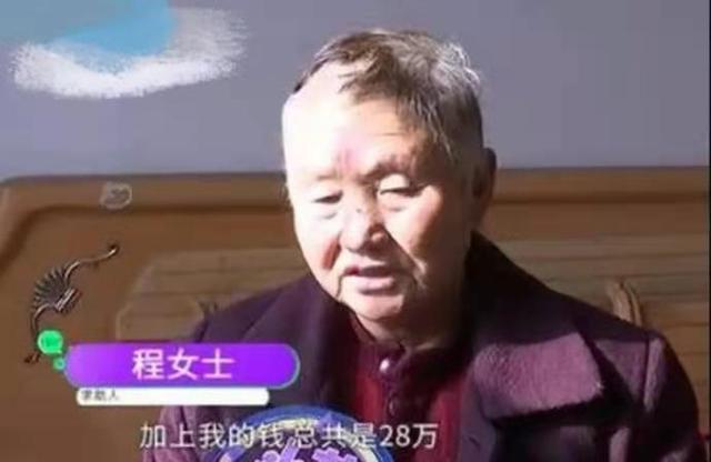 郑州18岁女孩,取走奶奶28万养老钱给男友消费,老人得知崩溃