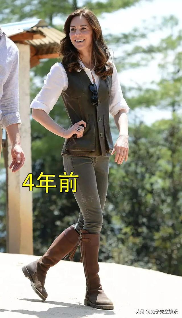 凯特王妃今年首次穿秋装,披上不丹之行旧马甲,1尺7细腰没变化-第5张