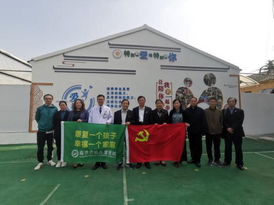 南京天佑儿童医院党建活动走进栖霞区特殊教育学校