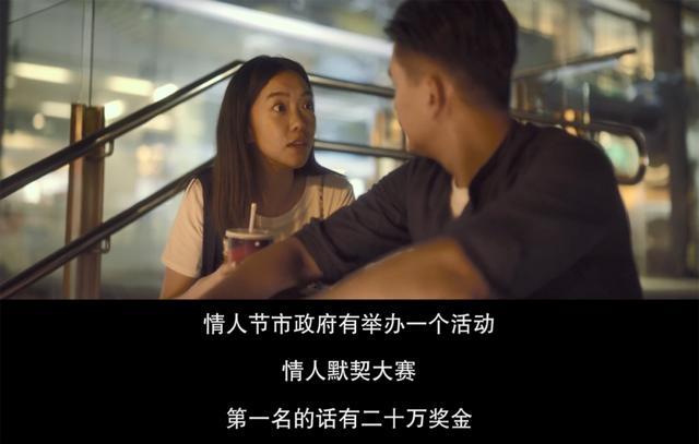 今年的华语爱情片,我只推荐这一部插图20