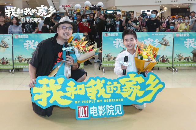 《我和我的家乡》上海路演,徐峥重回母校感慨万千