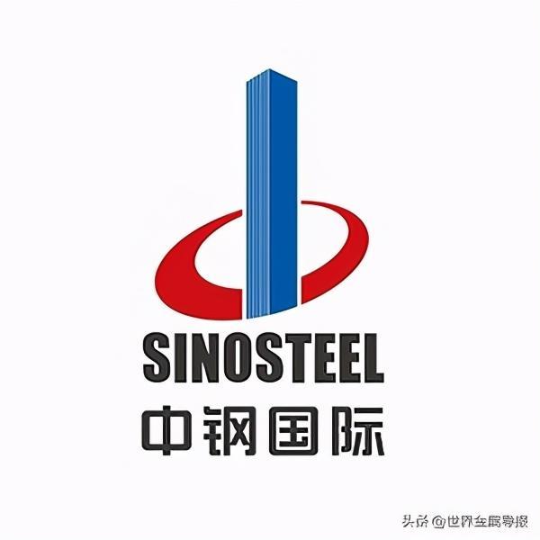 中钢国际EPC总承包吴航钢铁电炉项目一期成功热试