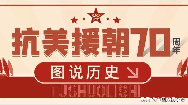 毛泽东严厉谴责美国侵略行径-第1张