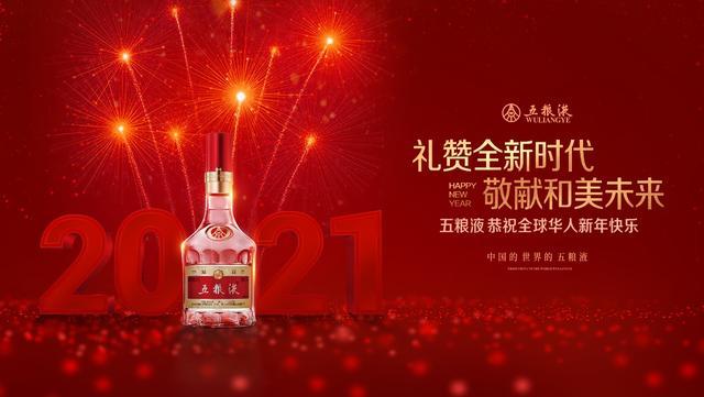 温馨不但是我国中华传统文化精粹,也是全球各中华民族一同幸福希