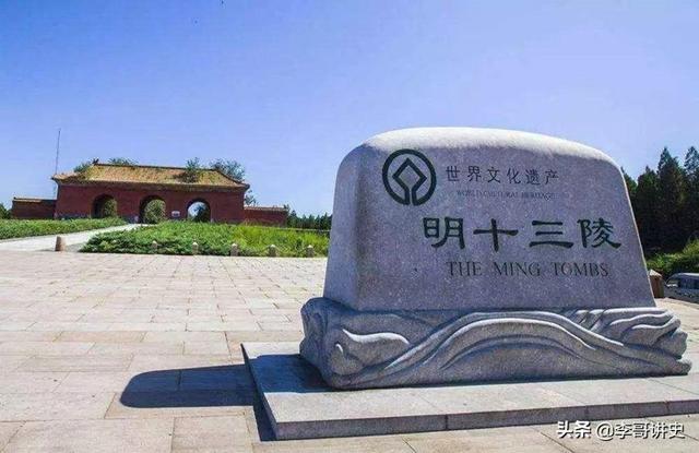 郭沫若为何执意挖掘明皇陵?专家:看他的祖先名字,真相不言而喻