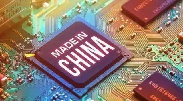 中国:有了中芯国际,谁还需要台积电?-今日股票_股票分析_股票吧