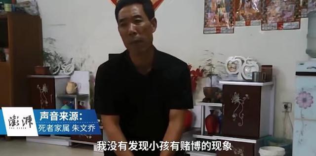 连云港一家4口同日死亡,警方称是因贷款服毒自杀,家属直接否认【www.smxdc.net】
