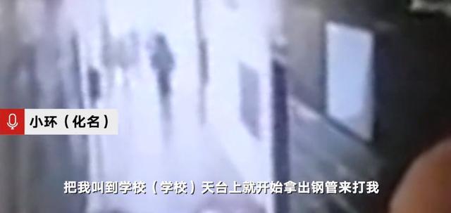 贵州一女学生校内遭多名男生持钢管殴打 称向路过老师求助被无视 班主任:可能没听到 全球新闻风头榜 第3张