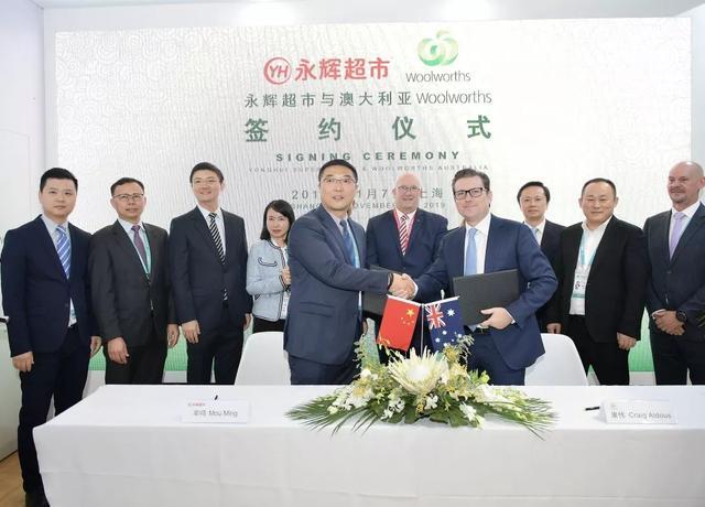 3年来首次!澳洲政府将不参加中国进博会,澳商界希望访问中国-第1张