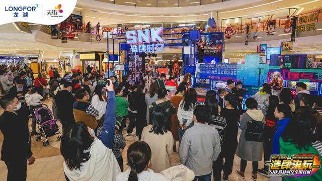游戏×商业成功跨界!大兴天街次元季造肆启幕 业界信息 第3张