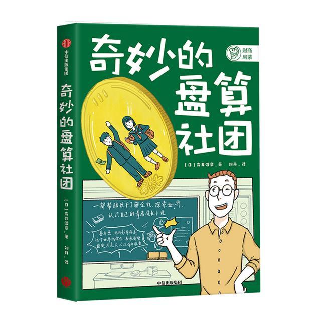 12月新书推荐 | 29本好书,温暖你的冬天插图7