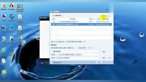 Windows上必备的7个国产小众软件,每一个都是良心推荐插图3