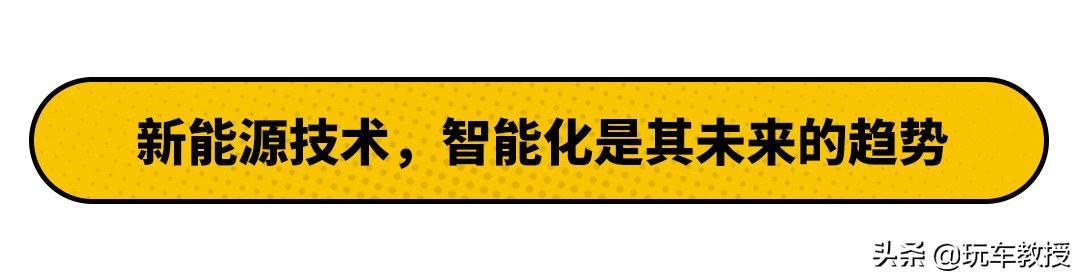 年度最佳!油耗2.67L!日本权威推荐的车型有多好?插图18