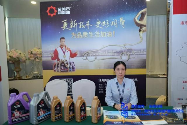《【天富娱乐注册app】2020中国长三角汽车后市场产业高峰论坛圆满落幕》