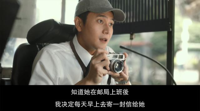 今年的华语爱情片,我只推荐这一部插图33