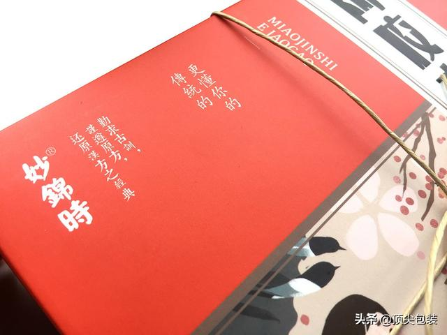 特产礼盒包装设计-强化品牌,才能做好品牌(图8)