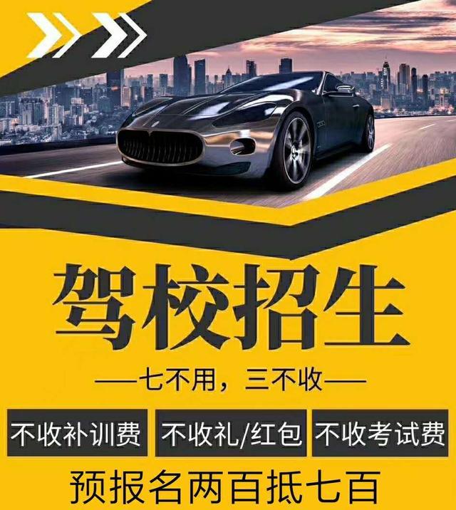 杭州考驾照,学车,便宜,简单。插图(1)