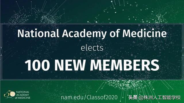 入选美国国家医学科学院,华人AI女神励志用人工智能改变医疗业