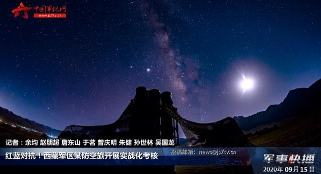 """西藏军区精准摧毁""""敌""""无人机蜂群 红旗-16B现身-第6张"""