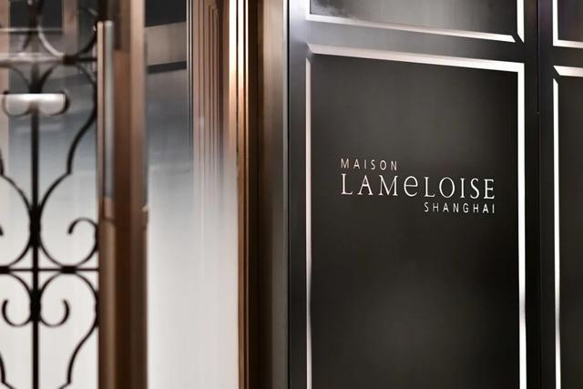 上海丨Maison Lameloise莱美露滋二周年庆暨夏季赏味新菜单