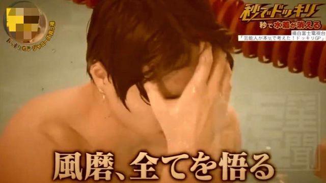日本综艺引争议,水溶性泳裤整蛊男星,游着游着裤子就消失了-第4张