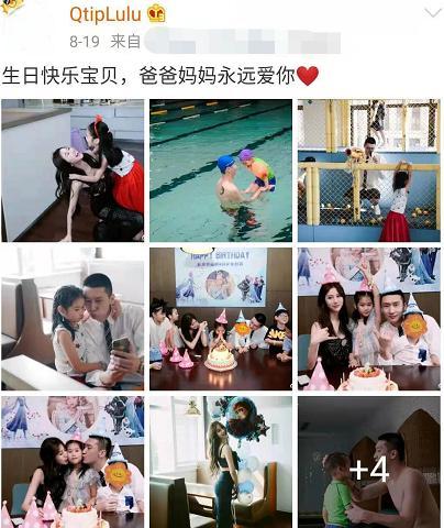 孙悦被曝疑似婚内出轨知名车模,模范夫妻人设崩塌插图3