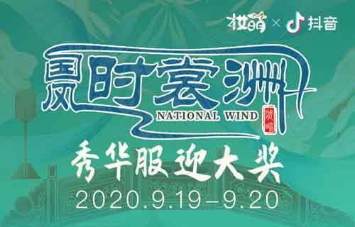 第二届CosGalaxy国风动漫嘉年华苏州 展会活动 第2张