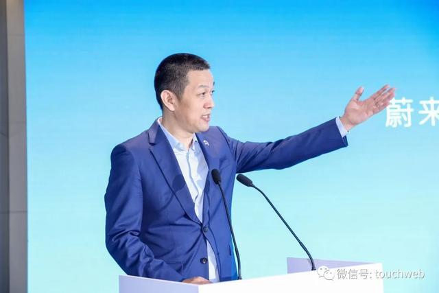 蔚来大涨23%:市值324亿美元 李斌曾被称为最惨的人