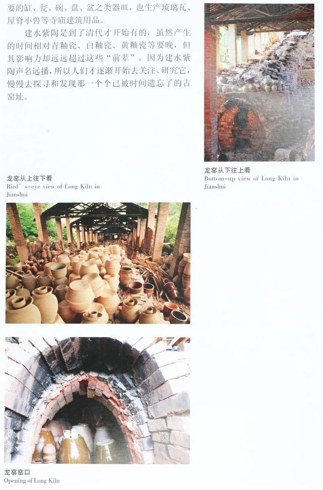 临安紫陶-云南建水的陶艺传承 紫陶介绍-第5张