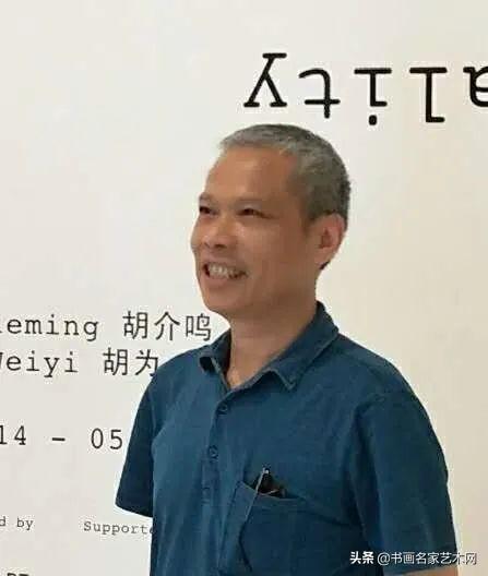 「艺术中国」——袁子贵绘画作品鉴赏