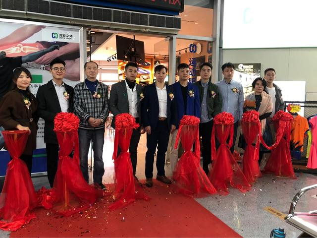 广州葡顿酒业有限公司深圳分公司在深圳隆重开业!