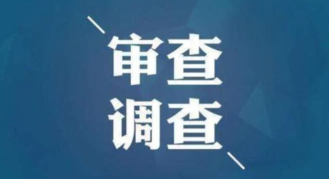 广东分署原缉私局局长落马!任职不到2年,因为涉嫌贪污受贿被捕 全球新闻风头榜 第2张