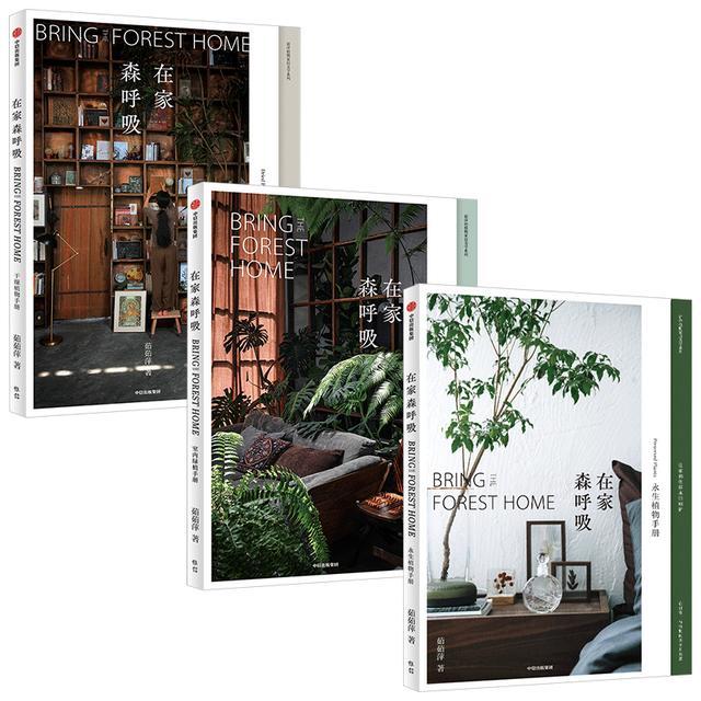 12月新书推荐 | 29本好书,温暖你的冬天插图25