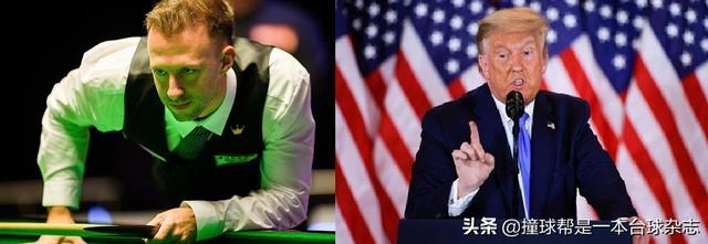 """「冠中冠」双输!Trump这个姓氏在今夜和""""失败者""""划等号"""