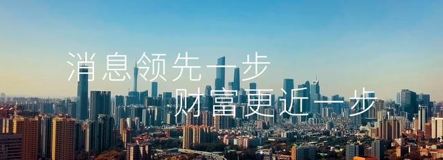 来自中韩芯片的挑战升级!日本铠侠宣布联手美企,投资643亿扩产