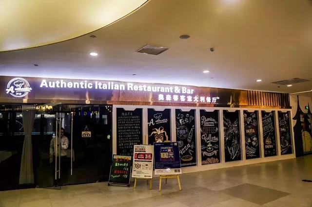 合肥最浪漫的餐厅,隐藏在天珑广场的高逼格西餐厅,全是浪漫新主义!