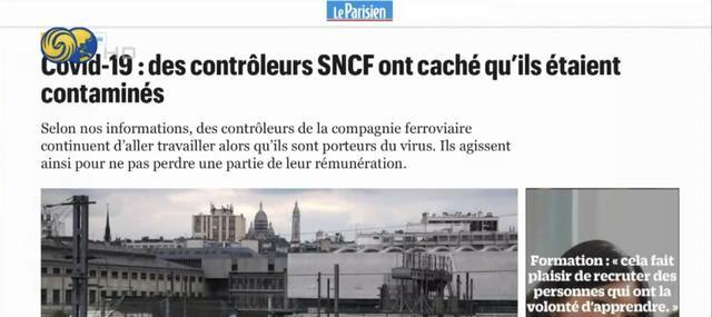法国大批国营铁路职员隐瞒染疫继续上班-第1张