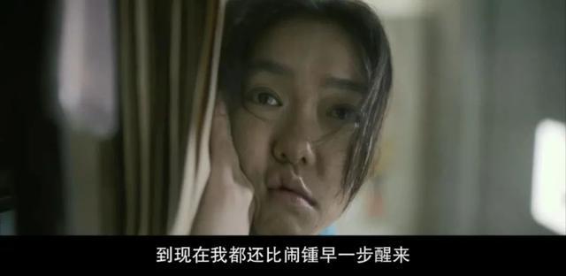 今年的华语爱情片,我只推荐这一部插图11