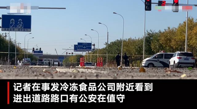 记者实探天津新增确诊病例所在冷库:全员放假做核酸 附近路口由警方封锁