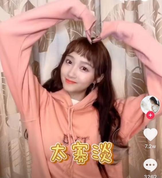 """鹿晗关晓彤突传分手!火速""""爆""""上热搜第一,官宣时曾轰动娱乐圈插图10"""