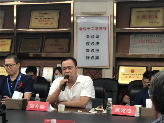 行业首家!中国陶瓷岩板研究中心落户顺成陶瓷集团-今日股票_股票分析_股票吧