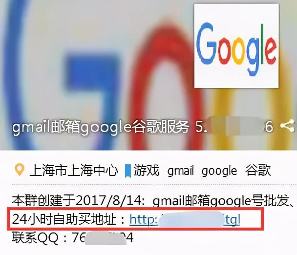 网赚项目:利用QQ群操作goole邮箱日赚100+小项目