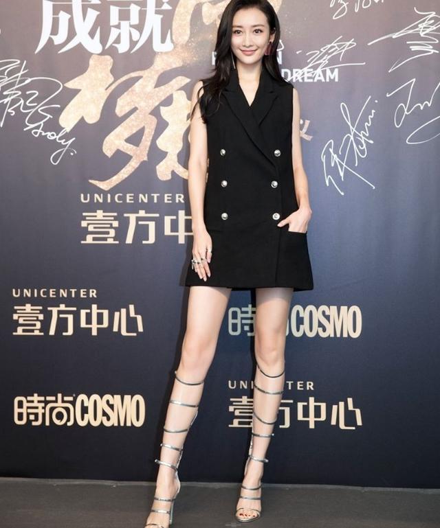 """37岁王鸥太自律,这""""女团身材""""无人可比,小腰细到单手可握-第7张"""