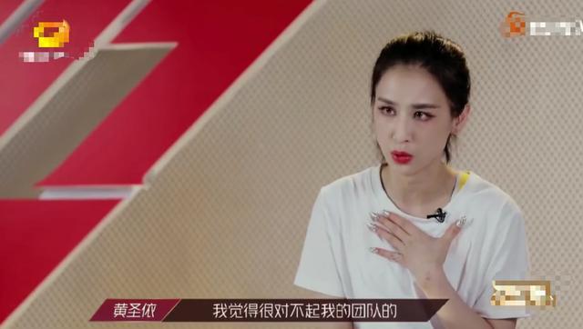 37岁黄圣依被经纪人安排接私活?受伤还现身工作,曾被瞒着送剧组www.smxdc.net